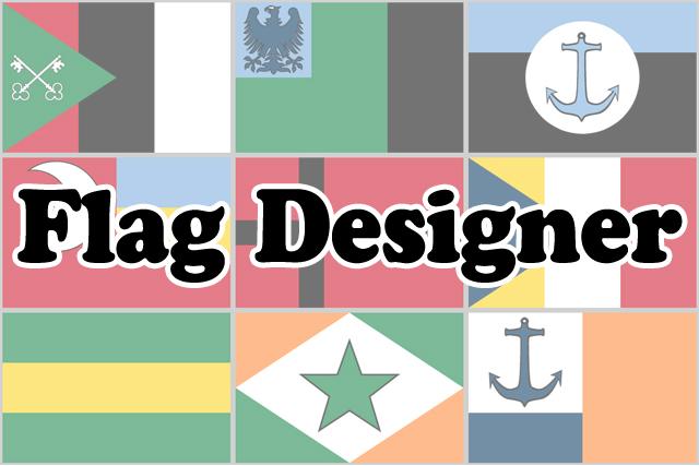 フラッグデザイナー